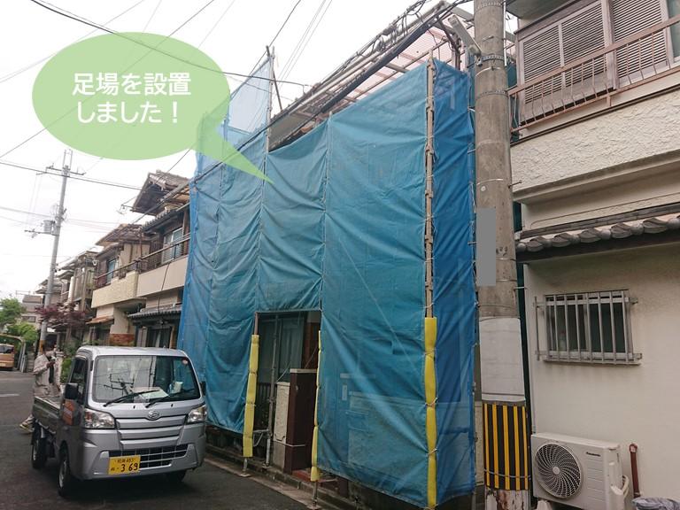 和泉市で足場を設置