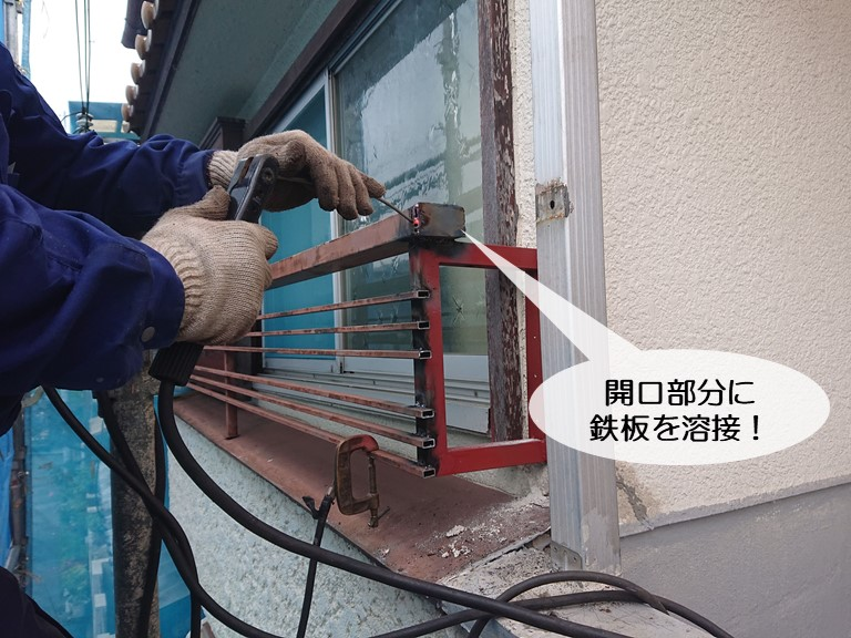 和泉市で鉄板を溶接