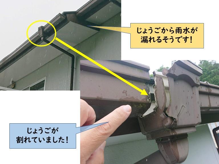 和泉市で台風被害箇所の修理を火災保険に申請したいとのご相談