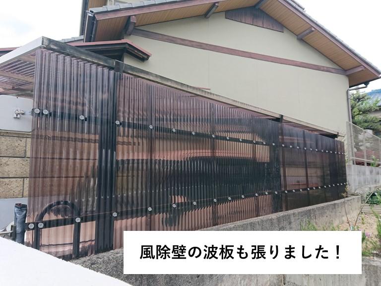 和泉市のカーポートの風除壁の波板も貼りました