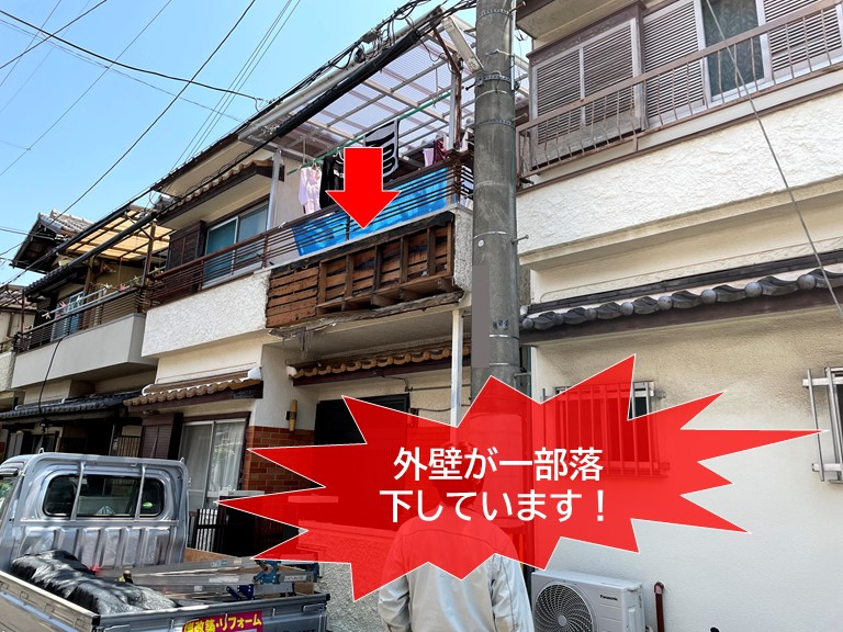 和泉市のひび割れが原因で落下したモルタル外壁の修復工事について