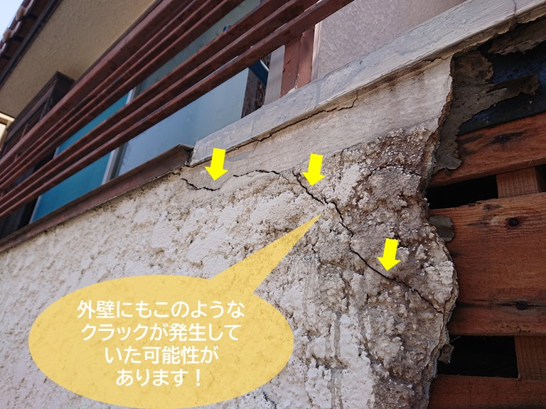 和泉市のベランダの外壁にもクラックが発生していた可能性があります