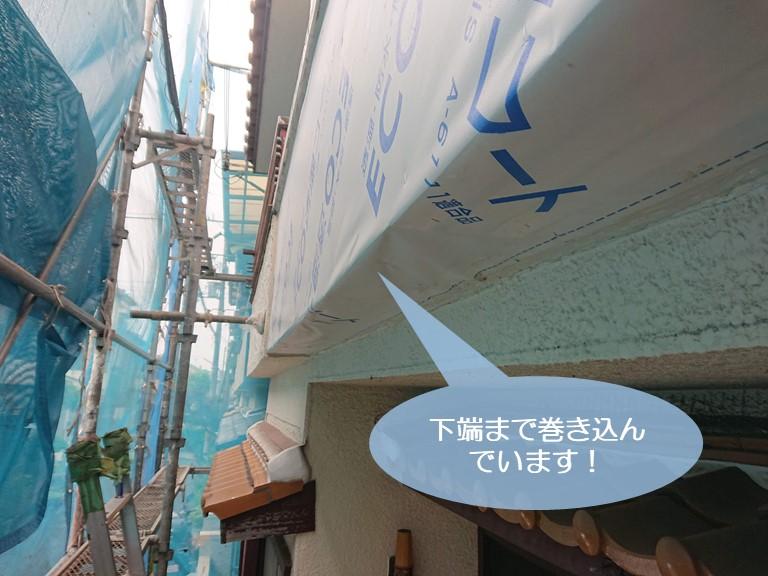 和泉市のベランダの外壁の下端まで巻き込んでいます