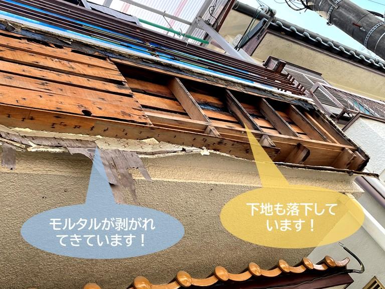 和泉市のベランダの外壁の劣化状況