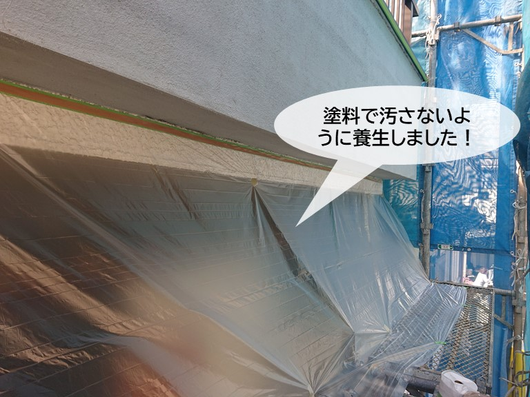和泉市のベランダの外壁の塗装で養生しました