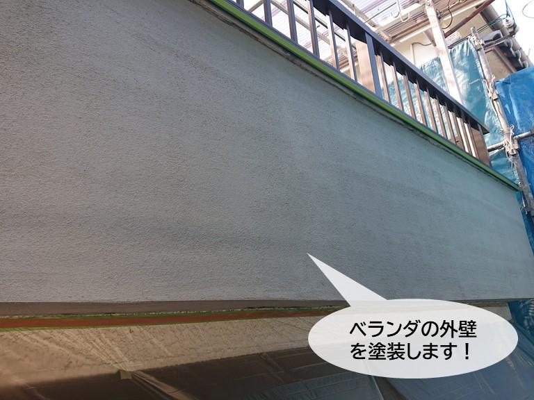 和泉市のベランダの外壁修復箇所を塗装します