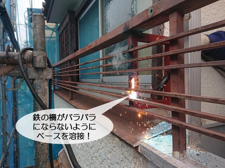 和泉市のベランダの手すりの柵がバラバラにならないようにベースを溶接