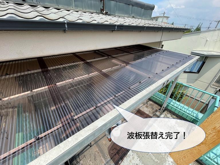 和泉市のベランダの波板張替え完了