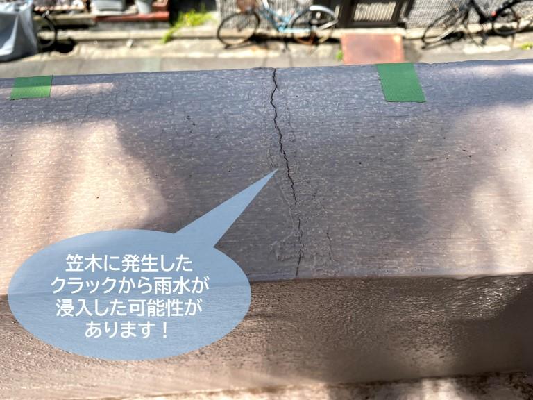 和泉市のベランダの笠木のクラックから雨水が浸入した可能性あり