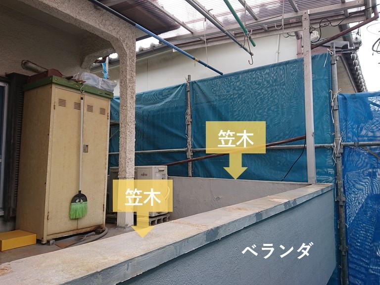 和泉市の雨漏り修理で笠木付きのアルミ手すりを設置!