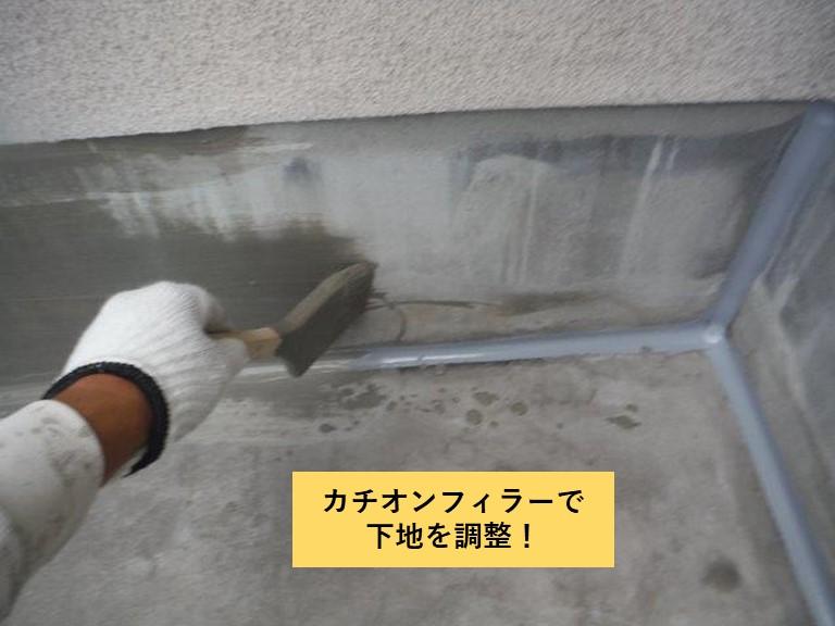 和泉市のベランダをカチオンフィラーで下地を調整