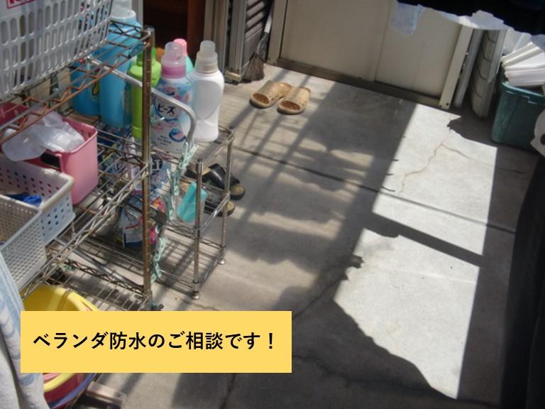 和泉市のベランダ防水のご相談