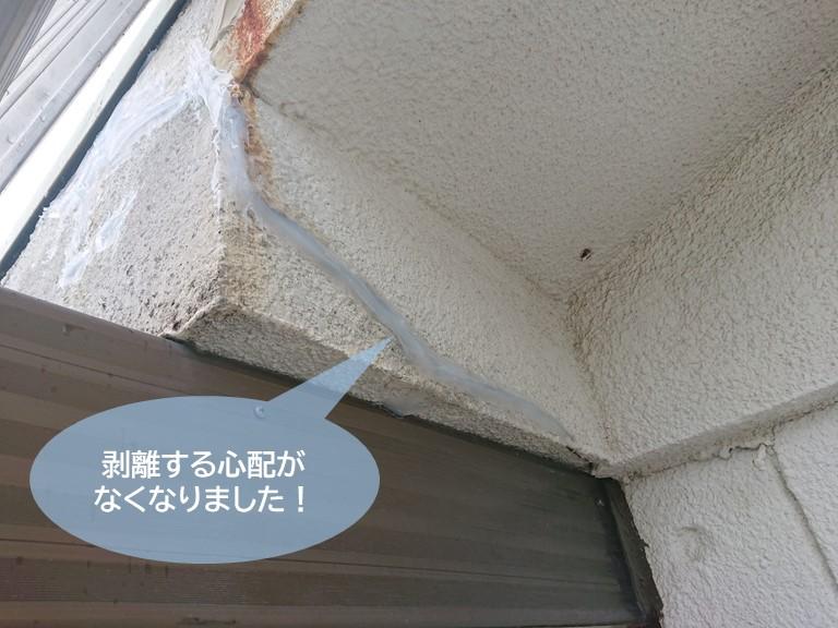 和泉市のモルタルが剥離する心配がなくなりました