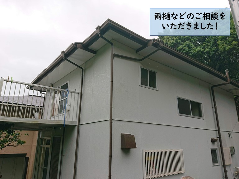 和泉市の台風被害のご相談