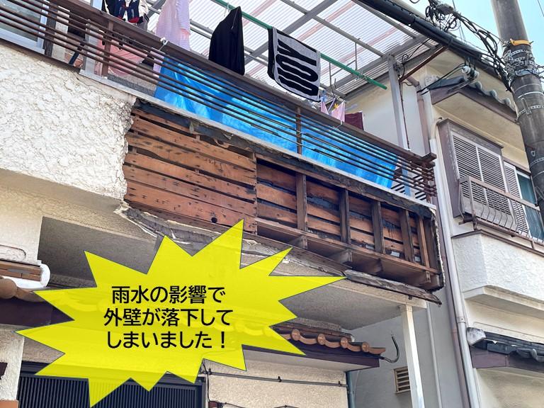 和泉市の外壁が雨水の影響で落下