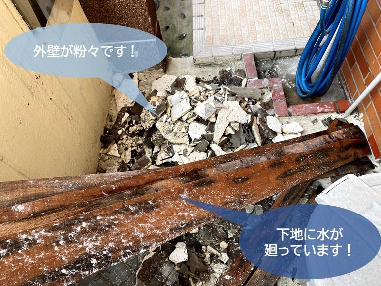 和泉市の外壁に雨水が浸入!外壁が落下してしまいました!