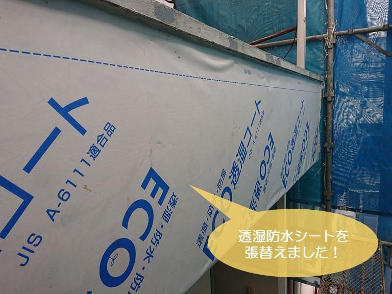 和泉市の外壁の透湿防水シートを張替えました