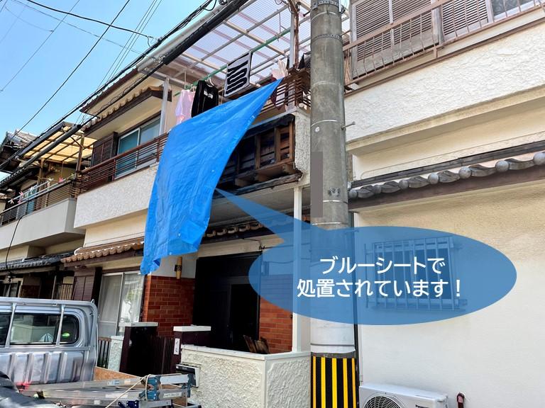 和泉市の外壁をブルーシートで処置