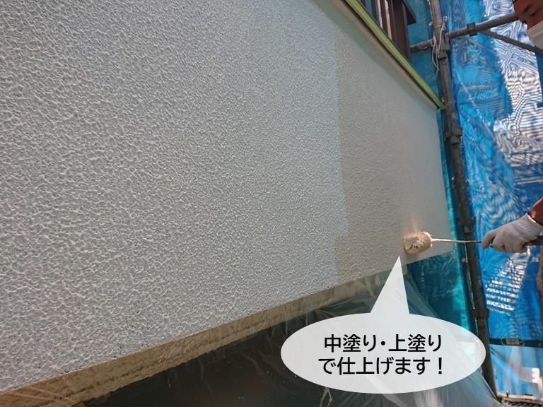 和泉市の外壁を中塗り・上塗りで仕上げます