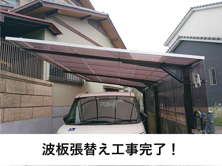 和泉市の波板張替え工事完了