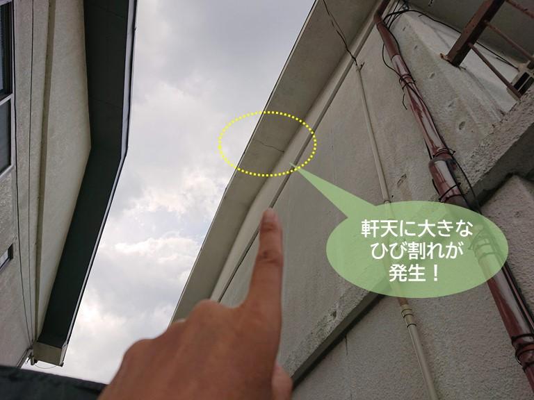 和泉市の軒天に大きなひび割れが発生
