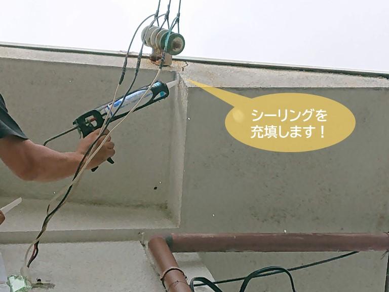 和泉市の軒天のひび割れにシーリングを充填