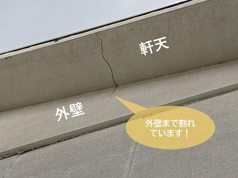 和泉市の軒天の下の外壁まで割れています