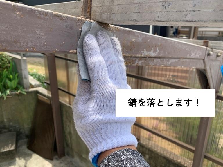 和泉市の鉄製のカーポートの錆を落とします