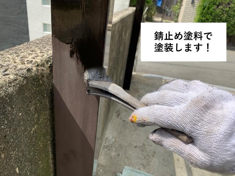 和泉市の鉄製のカーポートを錆止めで塗装します