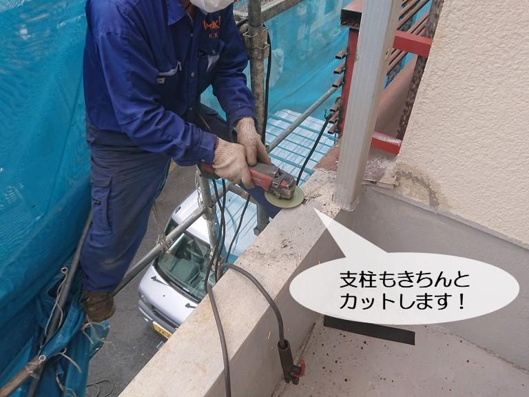 和泉市の鉄製の手すりの根元をカット