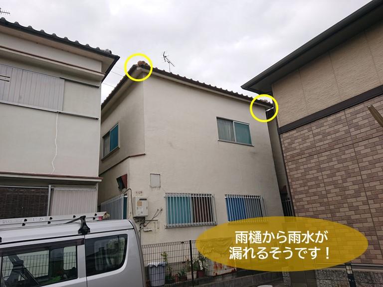 和泉市の雨樋から雨水が漏れるそうです