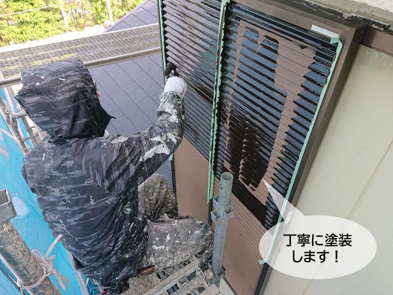 岸和田市の雨戸を塗装