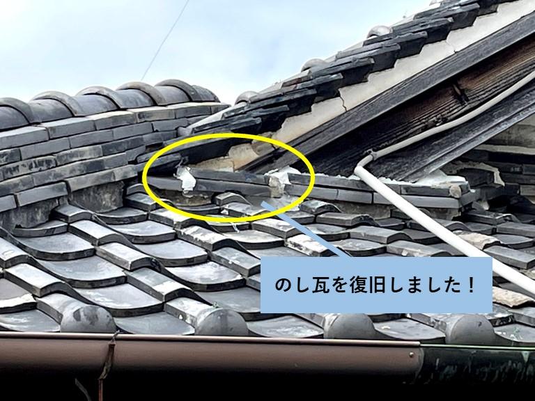 岸和田市ののし瓦を復旧
