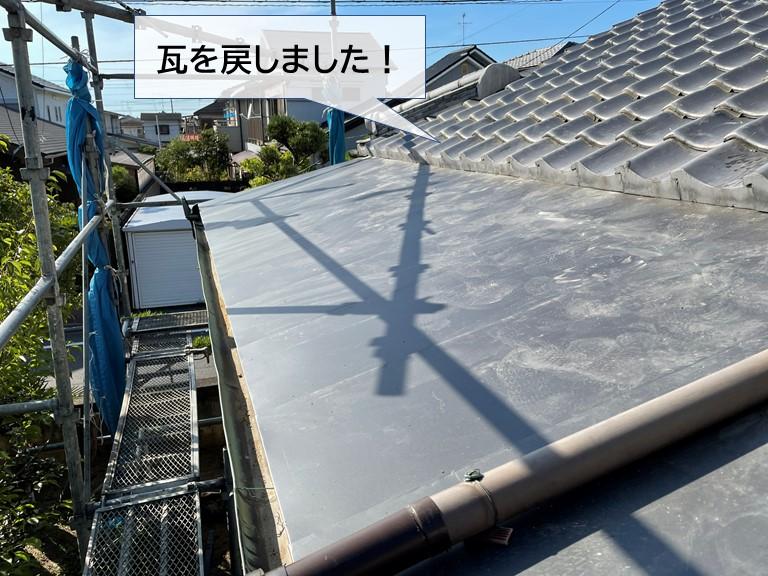 岸和田市のめくった瓦を復旧