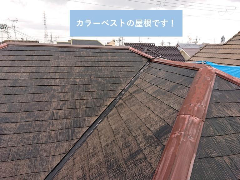 岸和田市のカラーベストの屋根です