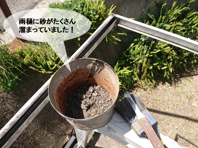 岸和田市のカーポートの雨樋に砂がたくさん溜まっていました