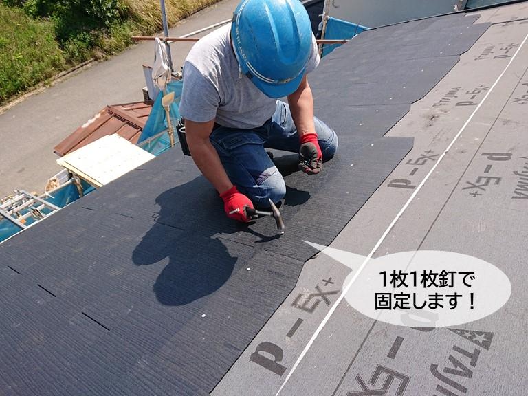 岸和田市の屋根の改質アスファルトルーフィング敷きとスレート葺き