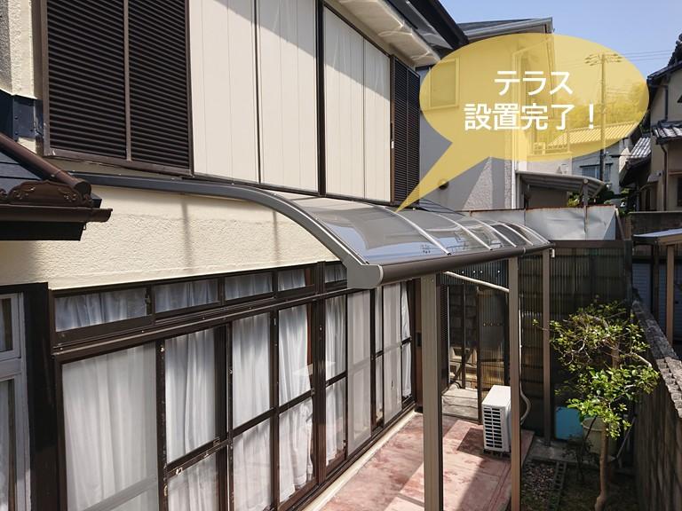 岸和田市のテラス設置完了