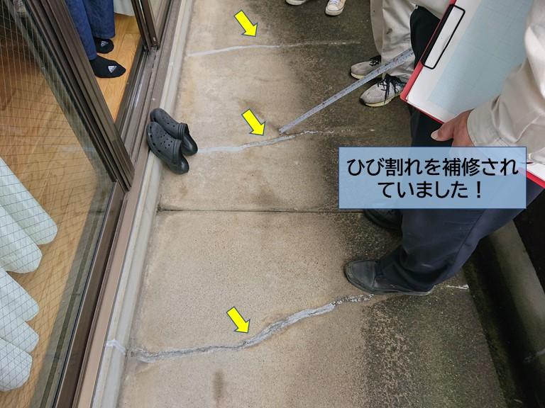岸和田市のベランダのひび割れを補修されていました