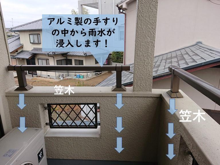 岸和田市のベランダのアルミ製の手すりの中から雨水が浸入します