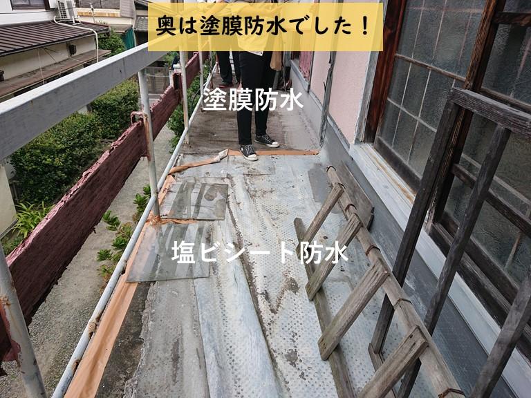 岸和田市のベランダの塗膜防水とシート防水