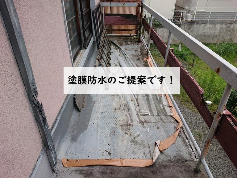 岸和田市のベランダの塗膜防水のご提案