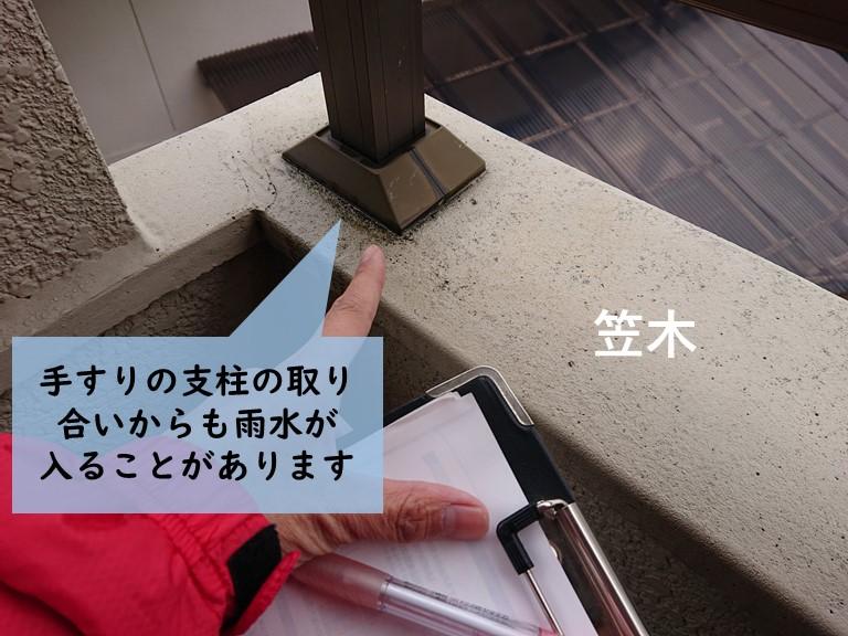 岸和田市のベランダの手すりの支柱の取り合いからも雨水が入ることがあります