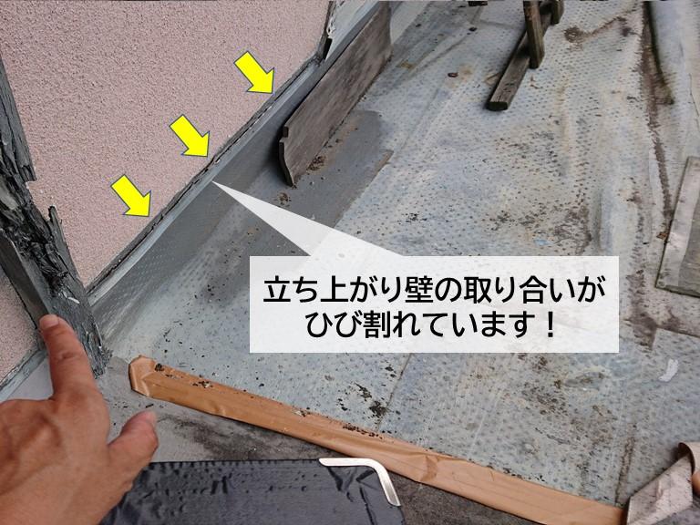 岸和田市の玄関で発生した雨漏りの応急処置!シーリングで防水!