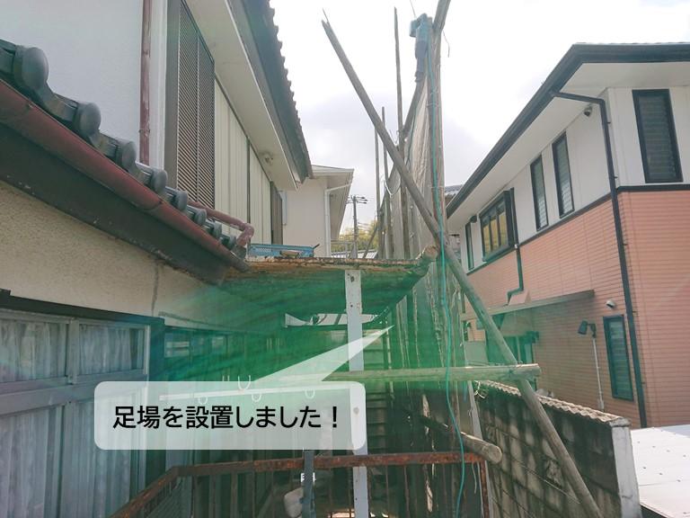 岸和田市のベランダ解体で足場を設置しました