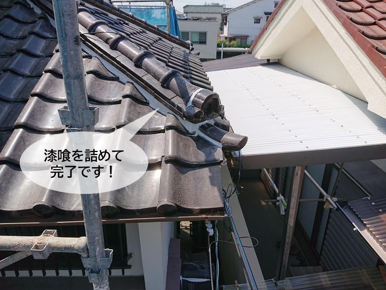 岸和田市の下り棟に漆喰を詰めて完了です
