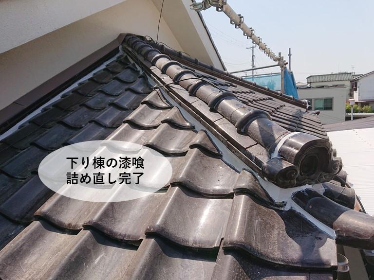 岸和田市の下り棟の漆喰詰め直し完了