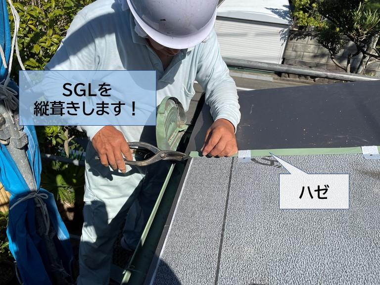 岸和田市の下屋にSGLを縦葺き