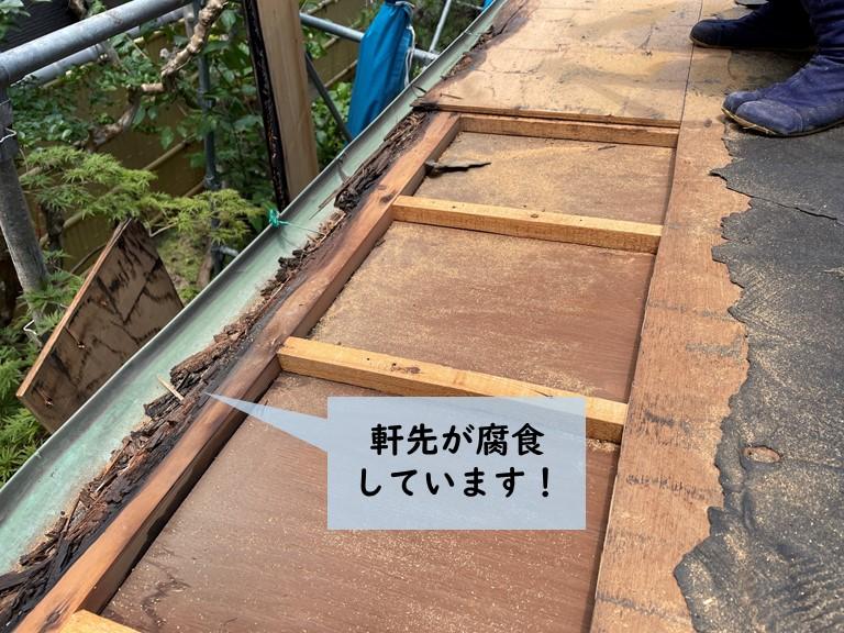 岸和田市の下屋の軒先が腐食しています
