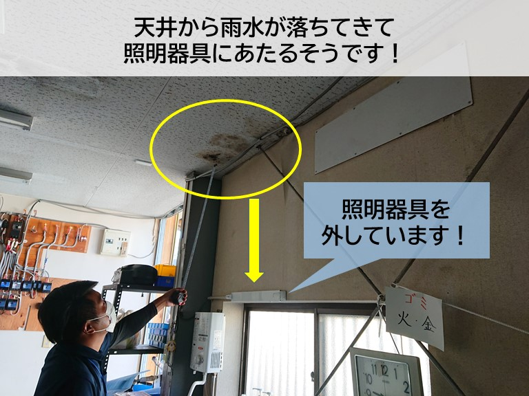 岸和田市の倉庫の雨漏り